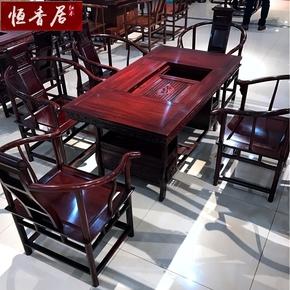 红木茶桌家具非洲酸枝木实木功夫宝鼎茶台明清古典中式茶桌椅组合