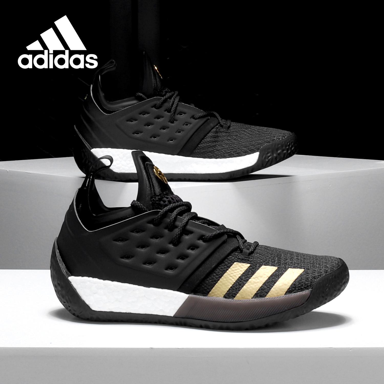 Adidas/阿迪达斯正品Harden Vol. 2哈登2代boost实战篮球鞋AH2215
