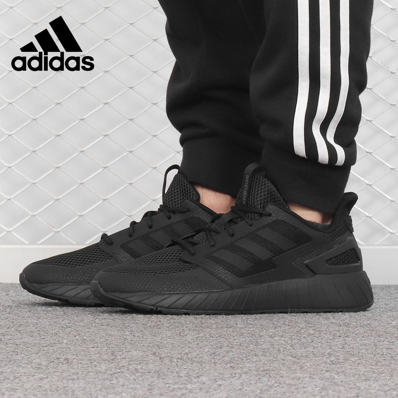 Adidas/阿迪达斯正品 男鞋2019新款 清风运动鞋网面跑步鞋 EG2376