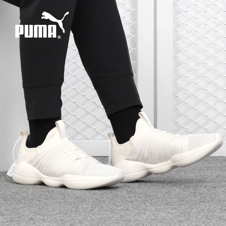 Puma/彪马正品2019夏季新款 Flourish Wns 女子休闲跑步鞋192337