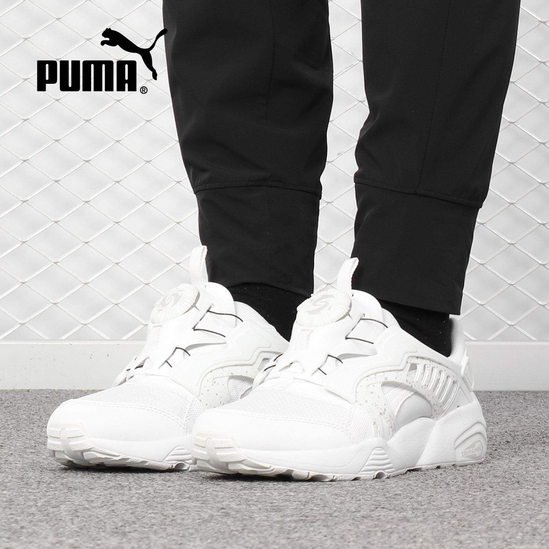 Puma/彪马正品2019春秋新款 男女复古透气运动休闲跑步鞋362528