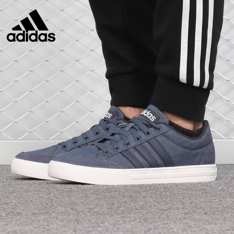 Adidas/阿迪达斯正品 男鞋2019帆布运动鞋 低帮休闲鞋板鞋 F34372
