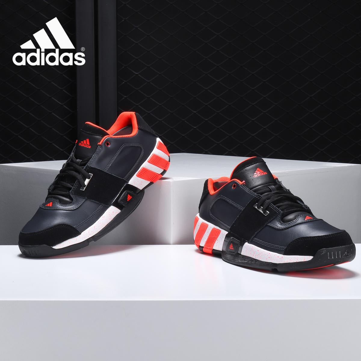 Adidas/阿迪达斯正品 REGULATE阿里纳斯 休闲运动男篮球鞋S83778