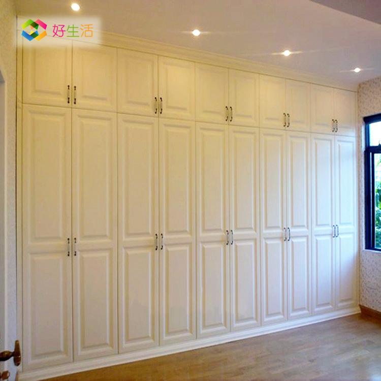 定制衣柜 整体定做 家具 储物柜 阳台柜 衣橱 柜子 全屋定制衣柜