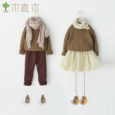 植木童装秋装新款男童毛感花线针织衫儿童圆领麻花套头毛衣