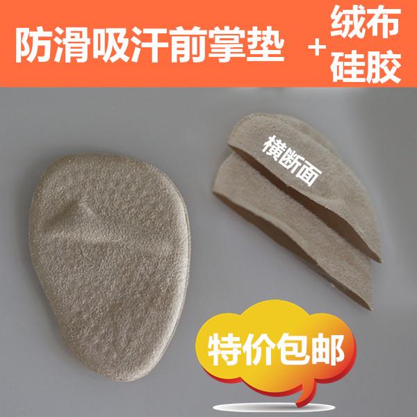 Спецобувь / Защитная обувь Артикул 553626755438
