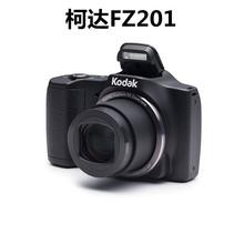 Kodak/柯达 FZ152/FZ201二手长焦数码相机1600万20倍变焦高清录像