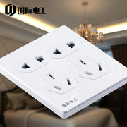 86 type switch socket panel wall porous two or three plug-in white concealed household ten holes