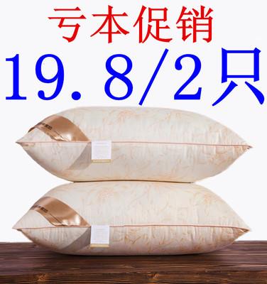 枕芯枕頭一對 床上用品酒店全棉枕頭單人學生護頸特價成人枕頭芯使用感受