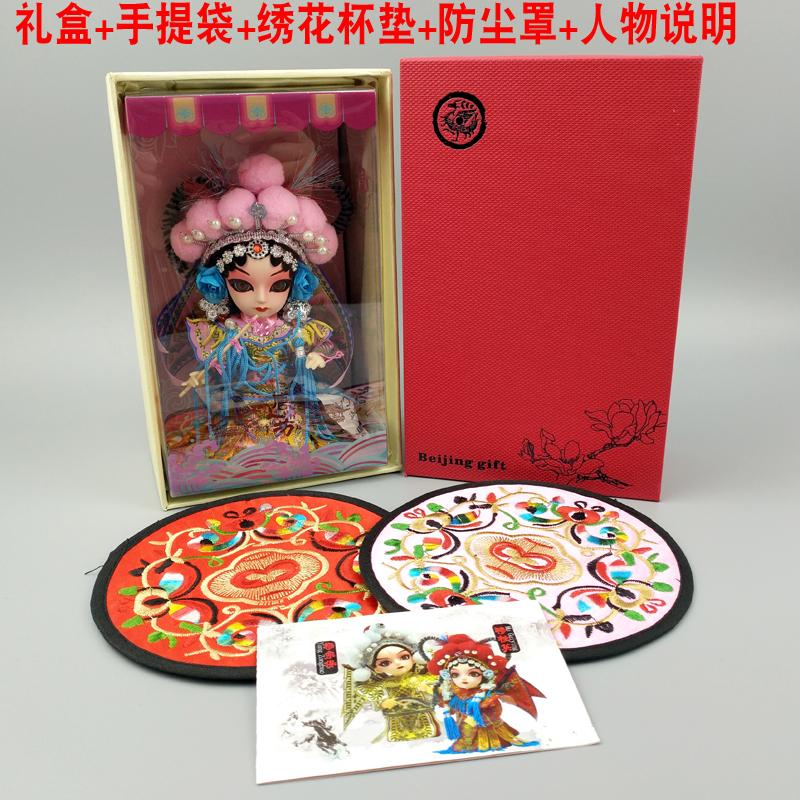 绢人老北京礼物唐人京味娃娃脸谱摆件单位文化礼品出国送老外