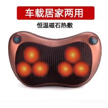 健怡达颈椎按摩器 多功能颈部腰部肩部 电动枕头背部靠垫车载家用
