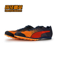 Hummer new Puma evoSPEED Star v4 high school entrance examination four long-distance running spikes