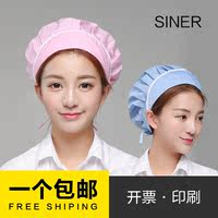 Xuanzhi new kitchen chef hat cooking cooking hygienic cap baking breathable anti-dust dust men and women work hat