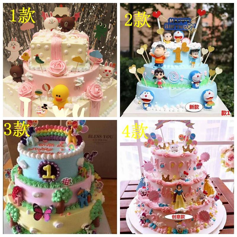 宝宝生日蛋糕 周岁女