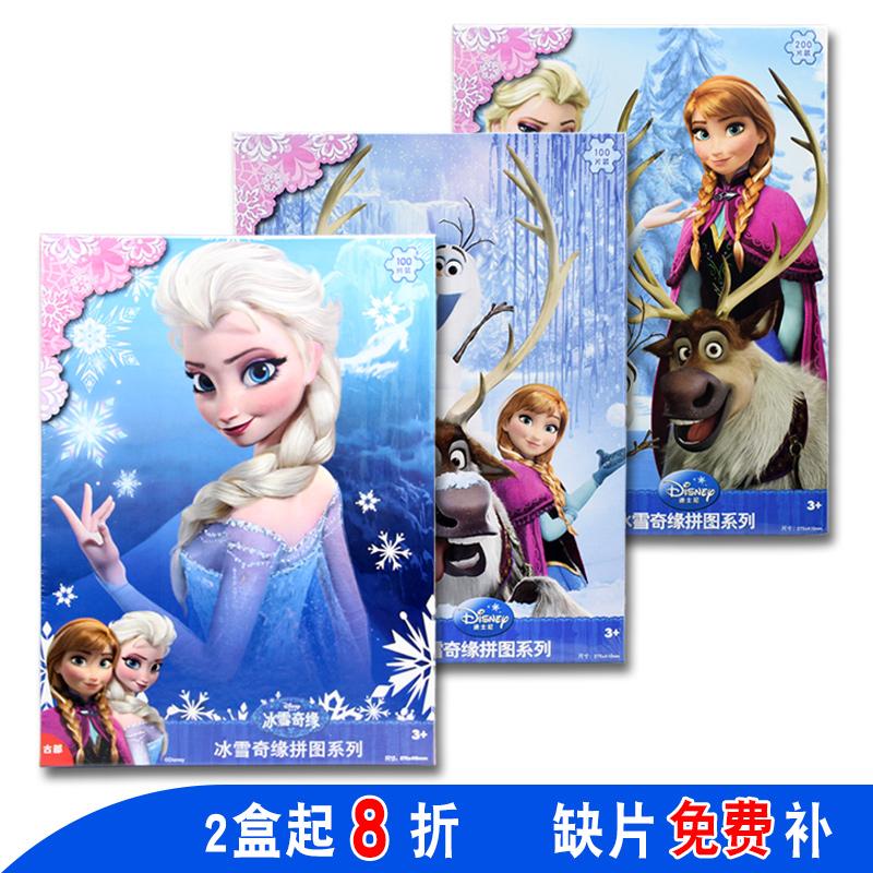 迪士尼冰雪奇缘艾莎公主玩具爱莎平面拼图100片卡通盒装儿童纸
