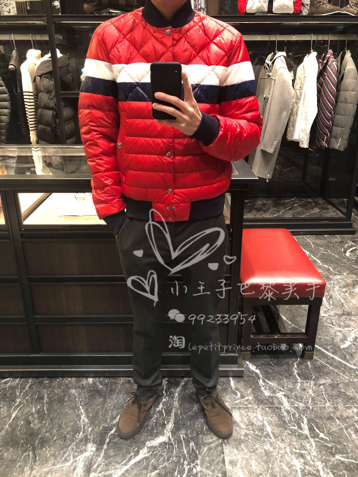 巴黎专柜正品代购 MONCLER 2018早春新男士短款拼色羽绒服ITINER