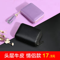 Leather card package Korean version of the women's card holder large-capacity documents bank credit card sets of thin compact multi-card card package