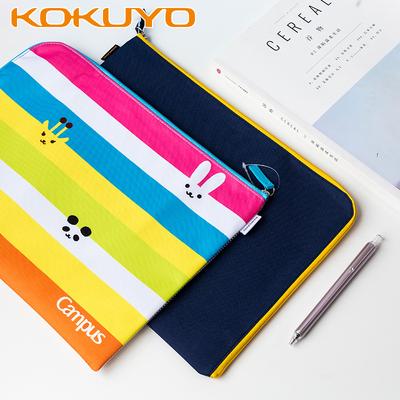 日本国誉A4拉链文件袋小学生试卷夹儿童透明多层可爱小清新办公帆布简约补习袋资料册票据袋收纳包