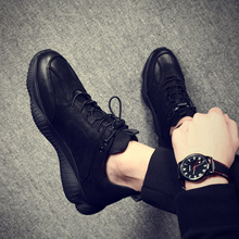 Men's Shoes 2018 New Sports Leisure Leather Shoes Men's Shoes Tide Shoes with Fleece Korean Edition Daddy Doudong