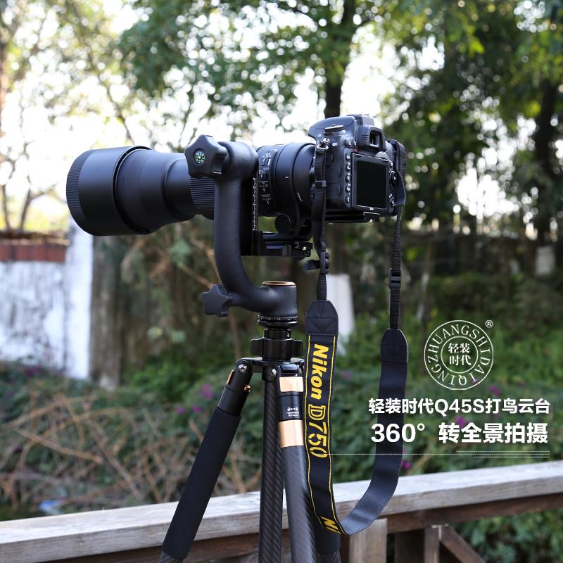 轻装时代悬臂云台360度全景拍摄观鸟打鸟吊臂长焦镜头专用云台