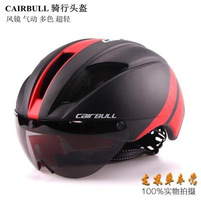 CAIRBULL 骑行头盔 公路山地气动自行车风镜头盔超轻一体成型 8色