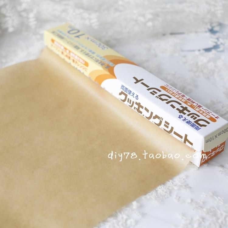 牛皮烘焙纸