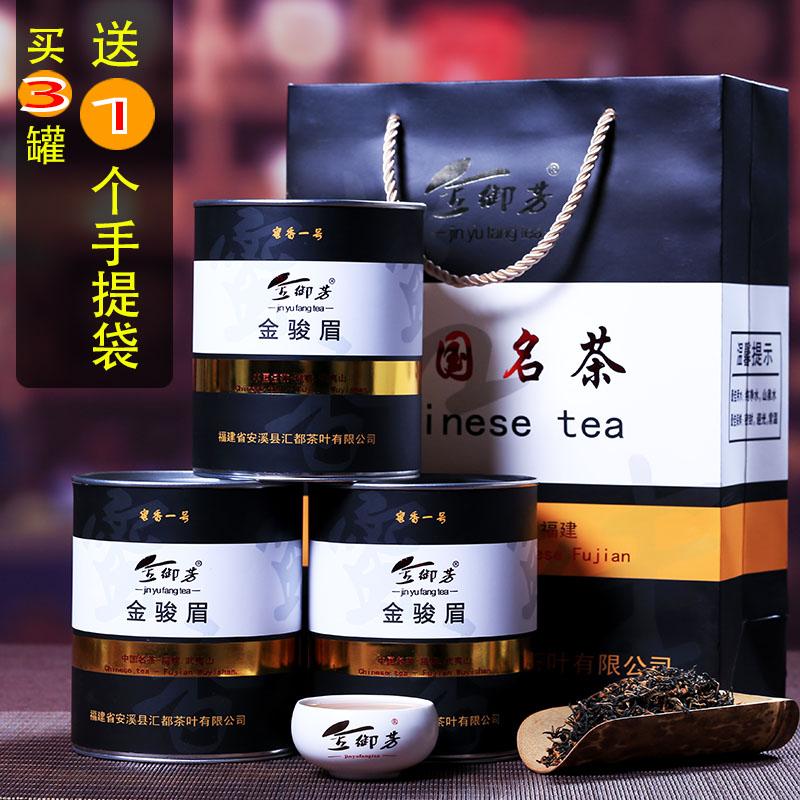 红茶茶叶包装礼盒