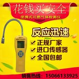 Portable gas alarm flammable gas detector handheld natural gas carbon monoxide leak detector industry