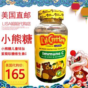 Lisa姐姐美国代购L'il Critters小熊糖儿童锌加紫菊软糖维生素C
