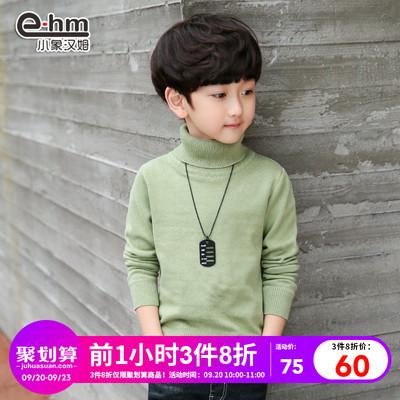 小象汉姆童装男童冬装毛衣打底衫儿童高领毛衣针织衫2018冬装新款