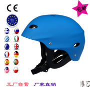 Whitewater surf kayaking helmet waters safety rescue helmet with adjuster dry moisture-proof without water absorption