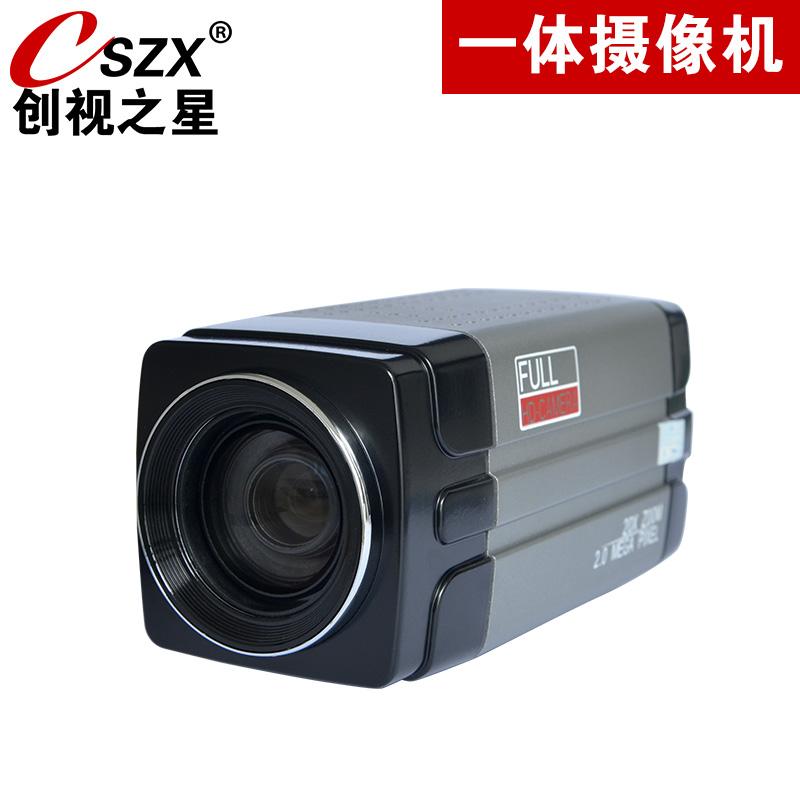 创视之星高清录播系统简易录课20倍变焦摄像机+录像盒+无线麦克风