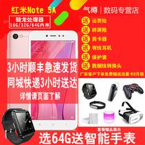 v全网通智能手机正品4G现货9荣耀荣耀honor华为新品现货