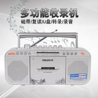 Gold industry Tape recorders English Teaching Card U disk Repeater Multifunctional Recorder High power