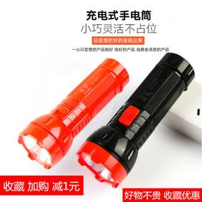 LED强光高亮手电筒可充电式家用迷你便携红色酒店消防应急照明灯