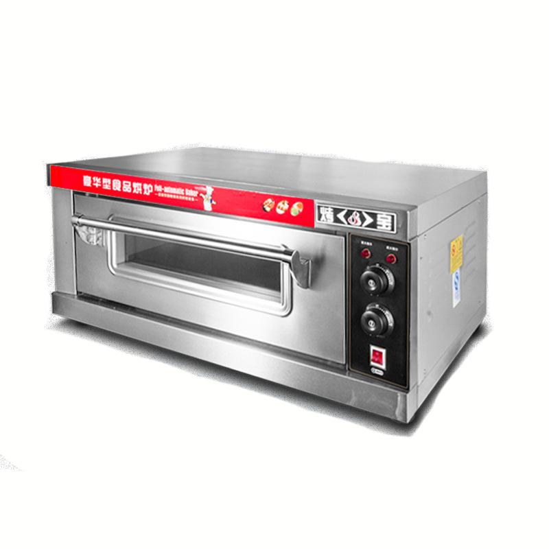 烤宝商用一层一盘电烤箱 披萨炉 食品烘炉单层电烘炉家用面包烤箱