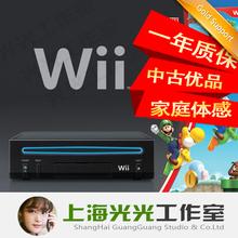 二手wii游戏机will任天堂体感主机wll 家庭娱乐活动亲子电玩跳舞