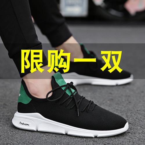 夏季2018新款男鞋休闲帆布潮鞋韩版潮流运动百搭布鞋秋季透气板鞋