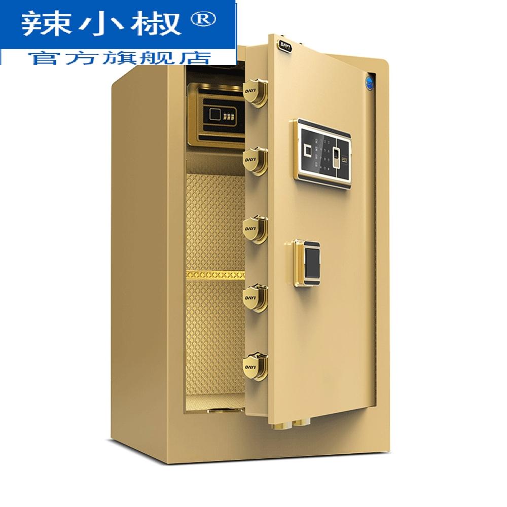 全钢保险柜家用大型 入墙指纹密码保险箱办公防盗保管柜床头