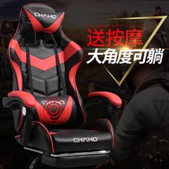 现代办公椅子