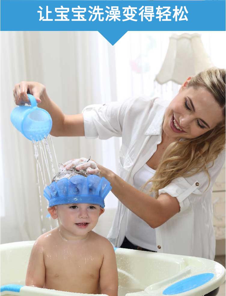 美国进口KAIR宝宝洗头帽幼儿洗发帽儿童浴帽婴儿洗澡帽可调节加厚