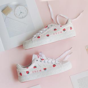 日文草莓 小清新粉色回力鞋 升级版祥云 少女可爱碎花手绘帆布鞋