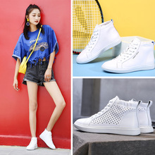 Full-leather white high-top shoes for women in 2019 new 100-set Korean version leather sports shoes, flat sole shoes, casual small white shoes