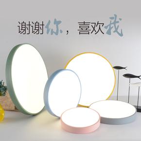超薄led吸顶灯卧室灯简约现代创意北欧客厅灯儿童房过道阳台灯具