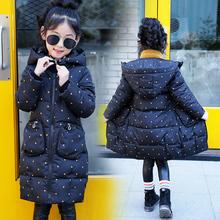 女童棉衣2018新款中大童加厚中长款外套儿童棉袄棉服女宝洋气冬装