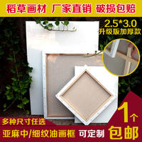 Buy three get one free linen coated oil painting frame oil painting canvas frame Inner frame painting frame custom wholesale oil painting paintboard