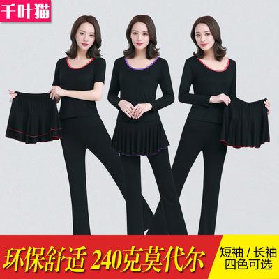 广场舞服装新款套装女短袖跳舞服圆领莫代尔衣服成人春夏季舞蹈服