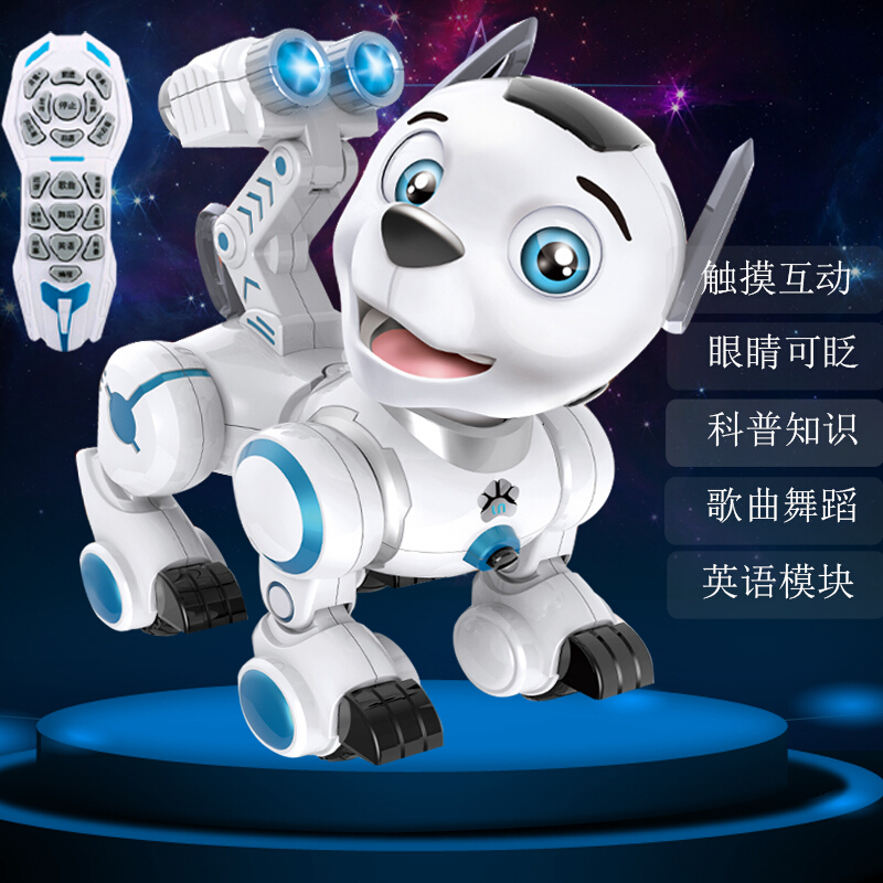 Le can children's remote control electric motor dog Wangwang team simulation toy puppy Wang Wang intelligent