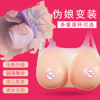 Male fake mother cosplay silicone breast milk CD dress shoulder strap conjoined fake breast fake breasts realistic cleavage fake milk