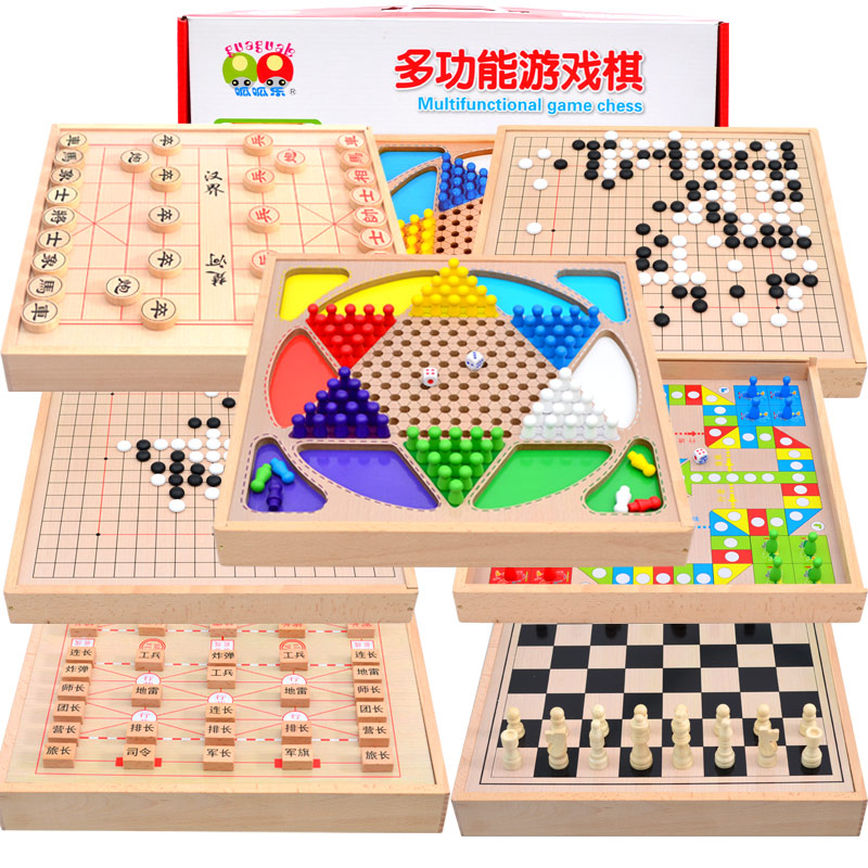 Go childrens checkers five chess flight chess Chinese chess early childhood puzzle educational games